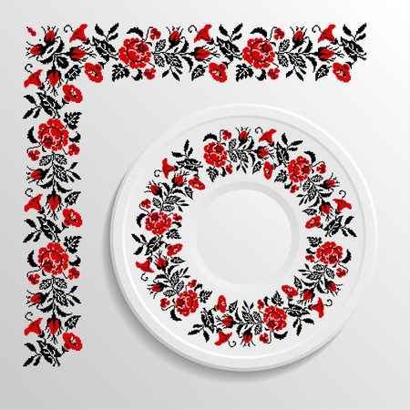 Decorative plate with round ethnic ornament. Ukrainian style. Floral rose pattern. Vintage background of napkin. Traditional red and black elements.  sc 1 st  123RF.com & Table Appointments In Restaurant.. Decorative Plate With Round ...