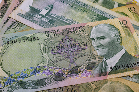 turkish banknotes not in use Stock Photo