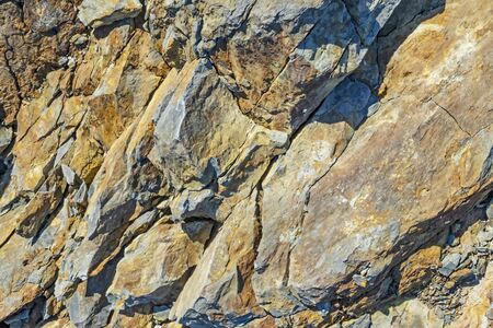 rock surfaces and shapes in nature for background Stock fotó