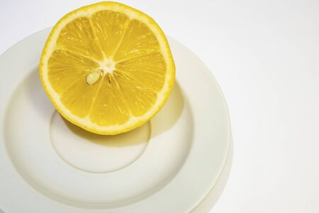 lemon fruit with high nutritional and vitamin value