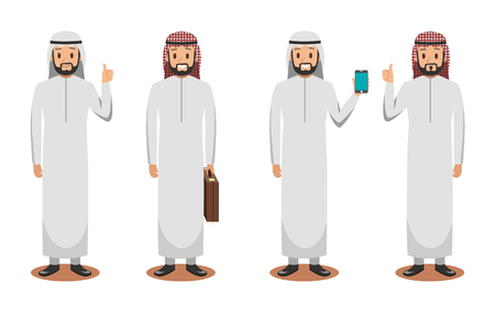 Arabisches Business-Charakter-Design 3 Vektorgrafik