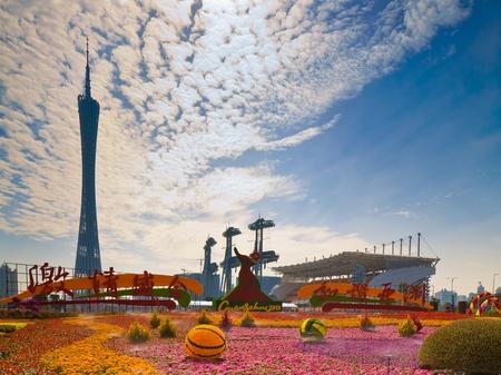 venues: Asian Games venues