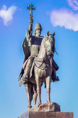 ORYOL, RUSSIA - OCTOBER 13, 2016: A monument to Ivan the Terrible, czar of all Russia, has opened in  Oryol October 14, 2016. Tsar Ivan IV founded the Oryol in 1566. Author of monument Oleg Malchanov Editorial