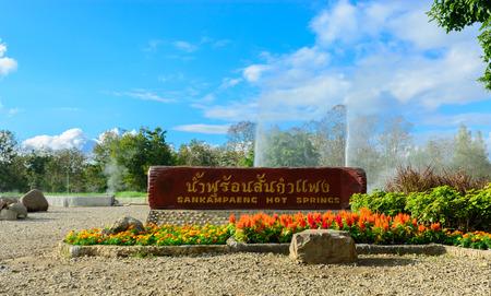 San Kamphaeng Hot Springs Chiang Mai Thailand Stock Photo
