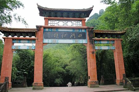 sichuan: Geopark in Sichuan, china