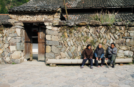 folk village: old folk in the village