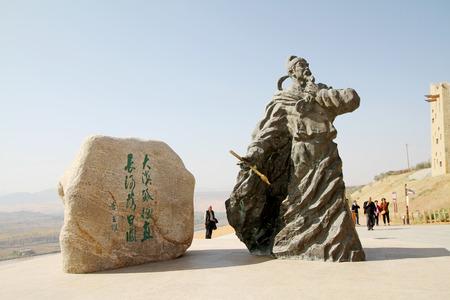 tang: Statue of Tang Wangwei