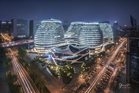 Beijing Galaxy SOHO