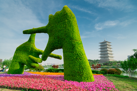 travel features: Tower of Changan World, The Horticultural Exposition Xi an