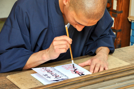 Shinshoku writing a Shuin stamp