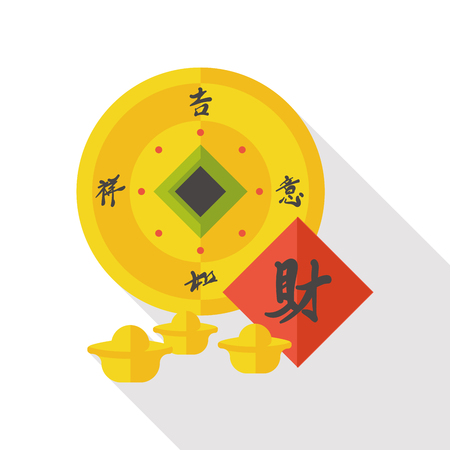 gold ingot: Chinese New Year flat icon; Gold ingot means  wish good luck and fortune come.