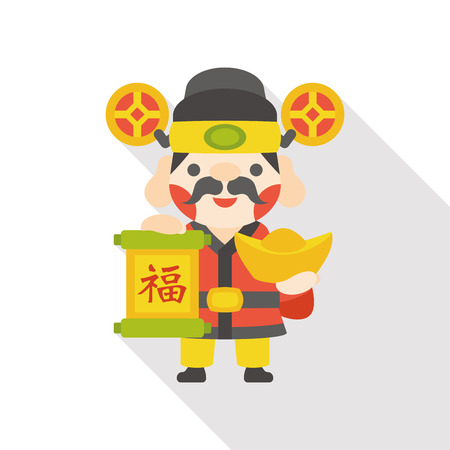 god of wealth: Chinese New Year God of wealth flat icon; Chinese word means fortune and blessing