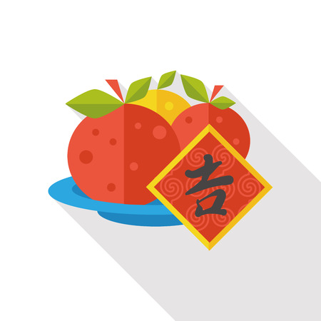 Chinese New Year Mandarin Oranges flat icon; Chinese words mean wish you good  luck. Illustration