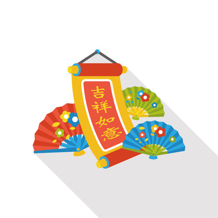 paper fan: Chinese New Year flat icon; Folding fan with Chinese blessing words  Happy New Year.