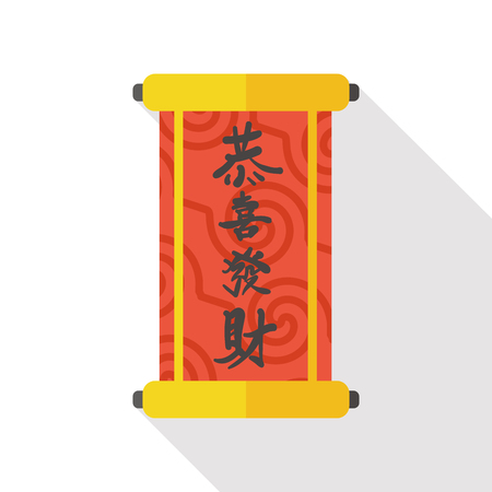couplets: Chinese New Year flat icon; Chinese words mean  wish money comes. Illustration