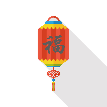 Chinese New Year flat icon; Chinese festival couplets with lantern means  wish good luck and fortune comes.