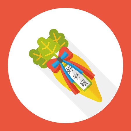 vegatables: Chinese New Year flat icon; lucky white radish with Chinese words means  Wish it can brings luck to you in the new year. Illustration