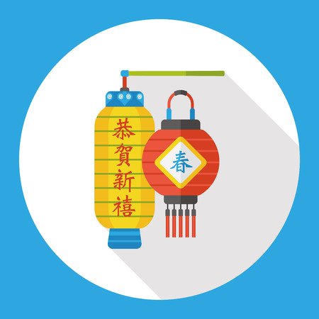 Chinese New Year flat icon, Chinese festival couplets with lantern means  wish good luck and fortune comes.