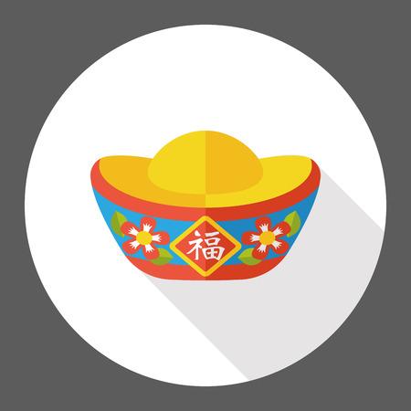 """Capodanno cinese icona piatta; Lingotto d'oro con le parole cinesi vuol dire """"auguro buona fortuna."""""""