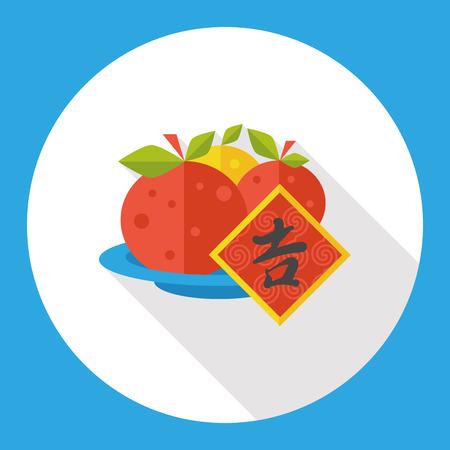 mandarin: Chinese New Year Mandarin Oranges flat icon; Chinese words mean wish you good  luck. Illustration