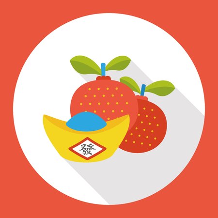 propitious: Chinese New Year Mandarin Oranges and ingot flat icon; Chinese word means Wish you whole year will be lucky and propitious.
