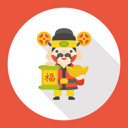 word of god: Chinese New Year God of wealth flat icon; Chinese word means fortune and blessing