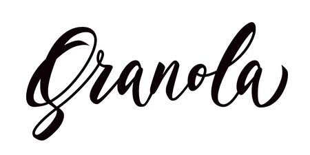 Granola - hand lettering. Black inscription on white background. Vector illustration.