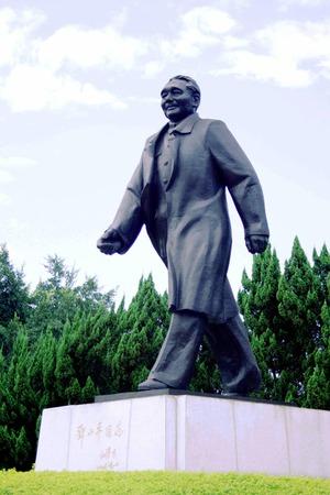 prosper: Deng Xiaoping