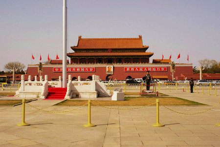 Forbidden City: External of Forbidden City Editorial