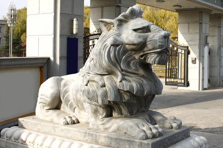 animal figurines: Figurine of lion