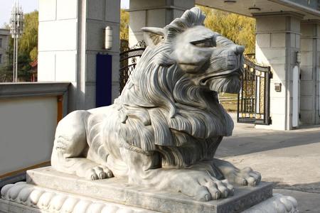 Figurine of lion
