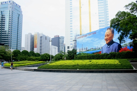 deng xiaoping: Portrait of Deng Xiaoping at city