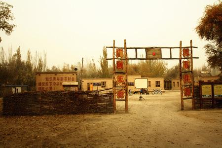 Chinesische Kultur in der Kulturrevolution Standard-Bild - 75771949