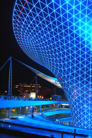 the world expo: World Expo Shanghai