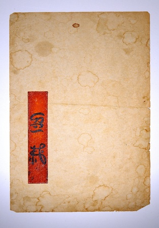 Ancient paper with japanese characters Stock Photo