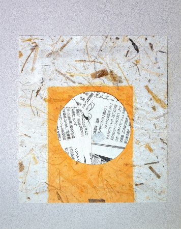 Painted rice paper with fragment of japanese newspaper Stock Photo - 17448058