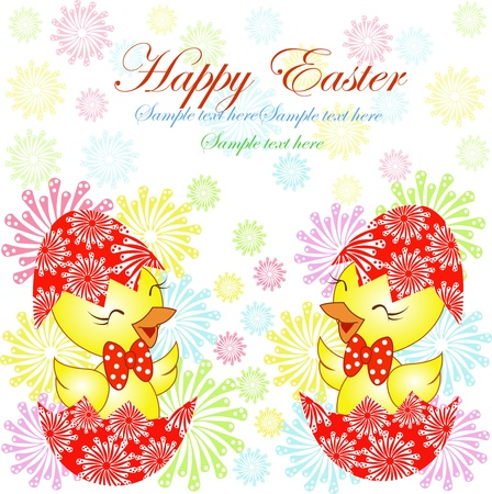 Hatching chickens on a white background about a flowers Vector