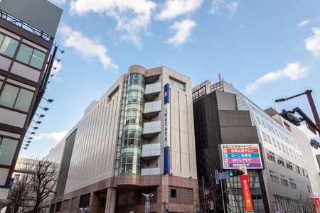 FUKUOKA, JAPAN - MARCH 15, 2017 : Tenjin is a shopping, dining and entertainment area of Fukuoka city in Japan.