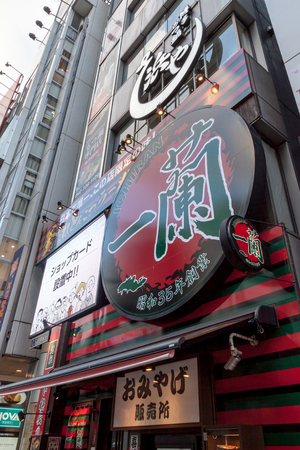 FUKUOKA, JAPAN - MARCH 15,2017 :Ichiran Ramen is one of the most popular ramen chains among tourists in Japan. There are outlets all over Japan, including Fukuoka. Banque d'images - 115361573