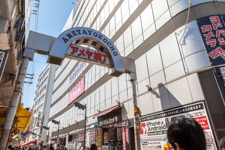 UENO, TOKYO, JAPAN - MARCH 22, 2017 : The Ameya Yokocho is a market street. It is a busy and narrow street along the elevated train tracks between Ueno and Okachimachi stations Banque d'images - 115361597
