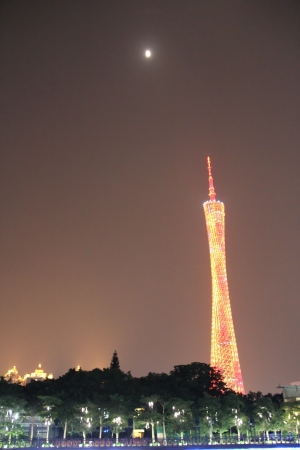 This is the guangzhou tower