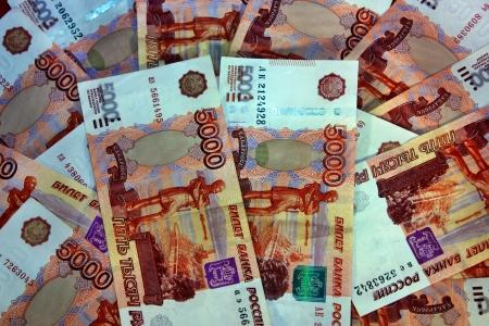 thousandth: Background of five thousandth money closeup