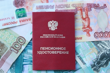 Pension certificate is on Russian money Stock Photo