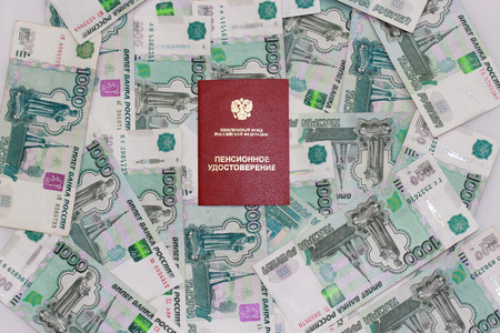 Russian thousandths money and pension certificate Stock Photo
