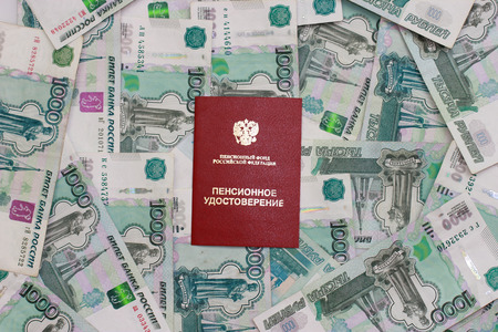 Thousandths Russian money and pension certificate
