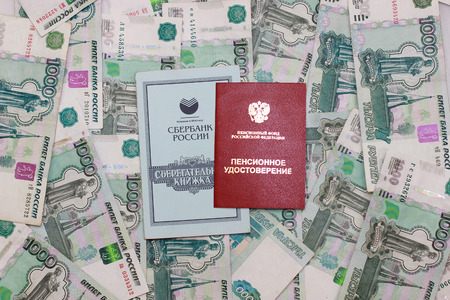 Russian documents on the background thousandths bills Stock Photo