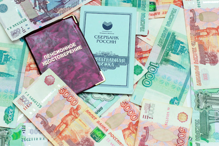 Pension certificate, passbook and Russian money