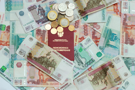 Russian money and pension certificate