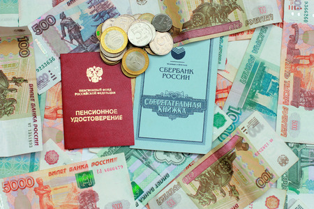 Passbook, pension certificate and Russian money
