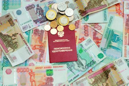 Dream retiree pension certificate and money Stock Photo